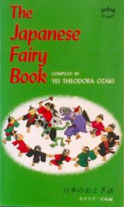 Japanese Fairy Book